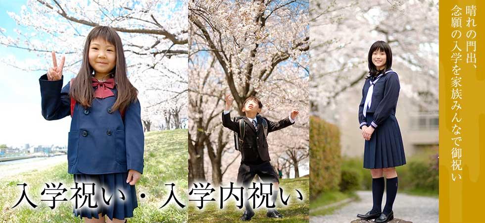 入学祝い・入学内祝いに松阪牛(松坂牛)の肉ギフト1万円以上送料無料