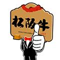 結婚内祝い・結婚祝いに松阪牛(松坂牛)の肉ギフト