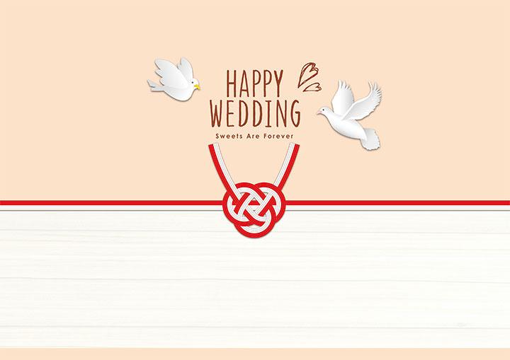 結婚祝い掛け紙