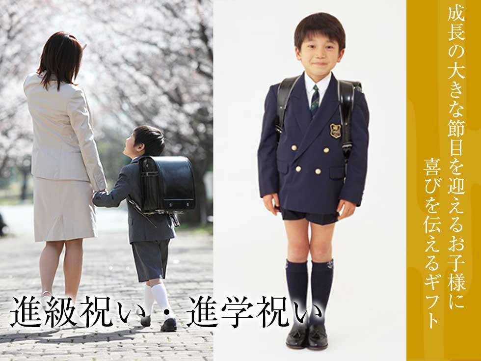 進級祝い・進学祝いに松阪牛(松坂牛)の肉ギフト