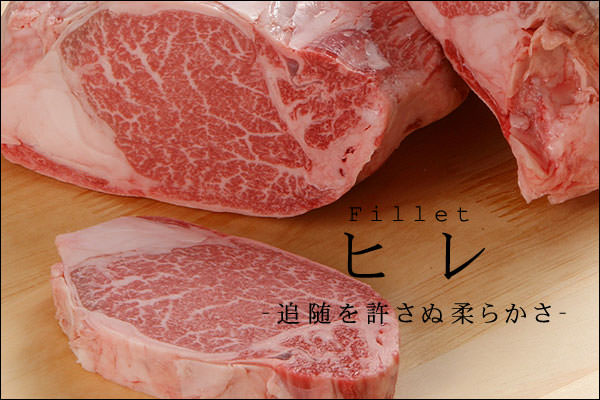 【最高級】松阪牛A5 シャトーブリアン(ヒレ) ステーキの通販お取り寄せ