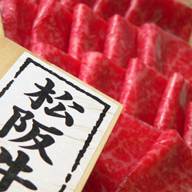 松阪牛A5 モモ肉すき焼き用