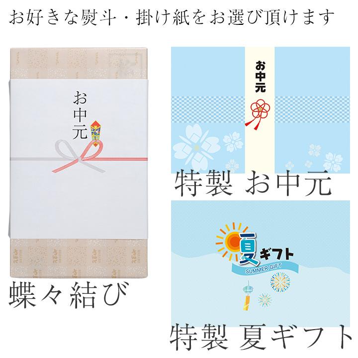 お中元 松阪牛お惣菜デラックス Aセット