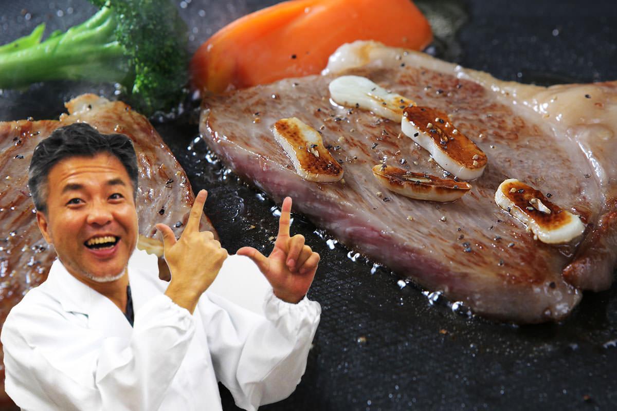 松阪牛食べて