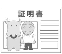 肉質が最高級の松阪牛・証明書付き