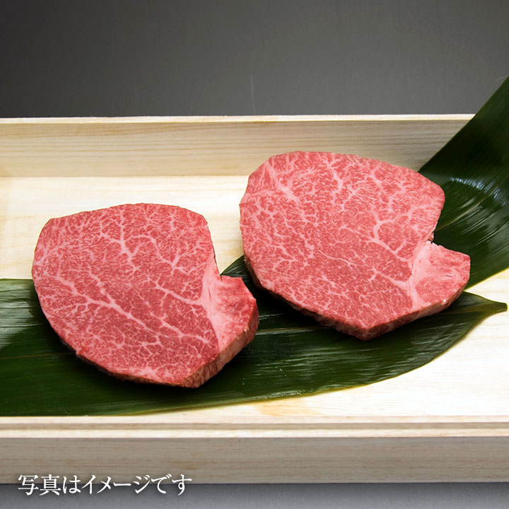 松阪牛A5 シャトーブリアン(ヒレ) ステーキ100g×2枚セット
