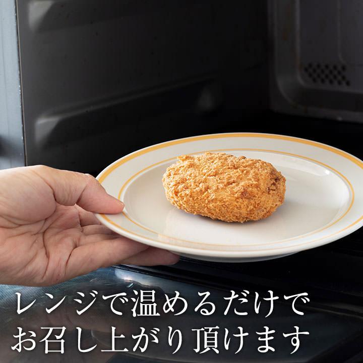 揚げた 松阪牛コロッケ10個セット