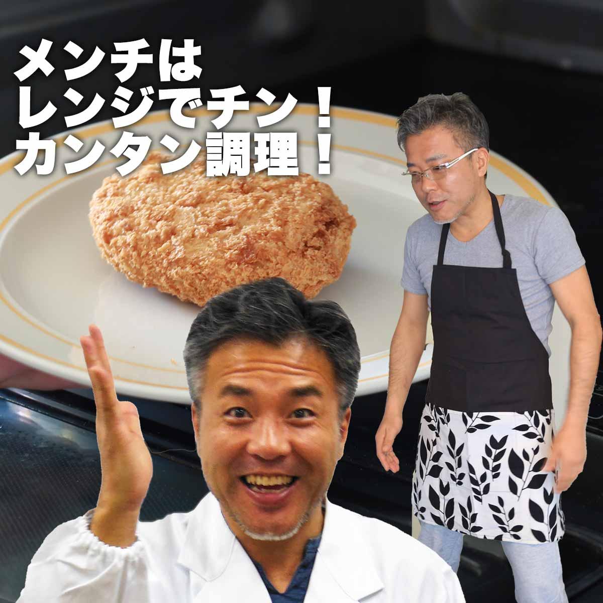 松阪牛お惣菜デラックス Cセット
