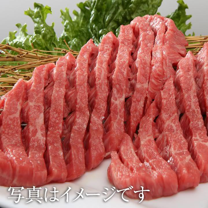 松阪牛モモ肉ダイヤモンドカット100g