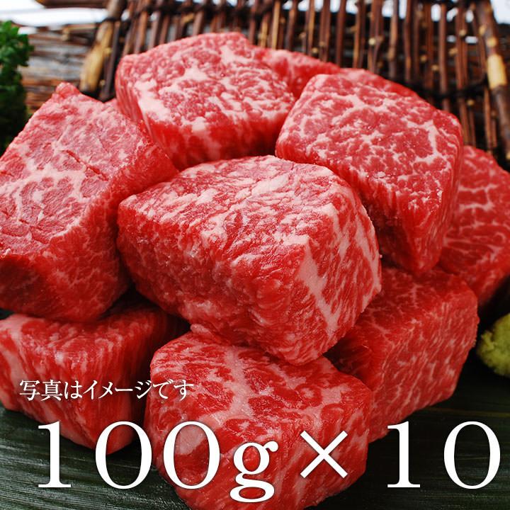 松阪牛モモ肉角切りステーキ100g×10パック