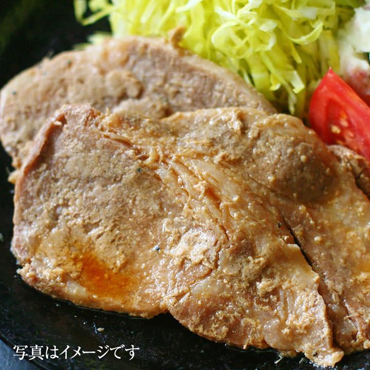 勝光治のおすすめ おかず豚ロース生姜2枚×3パック