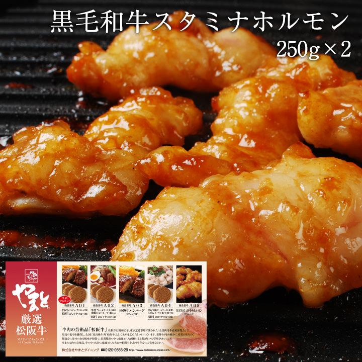 松阪牛お肉のギフト券Aタイプ