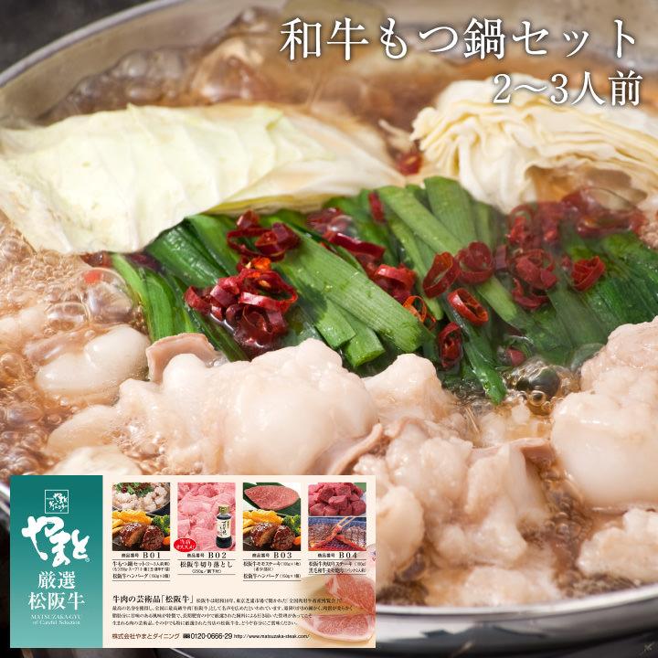 【出産祝い】松阪牛お肉のギフト券Bタイプ