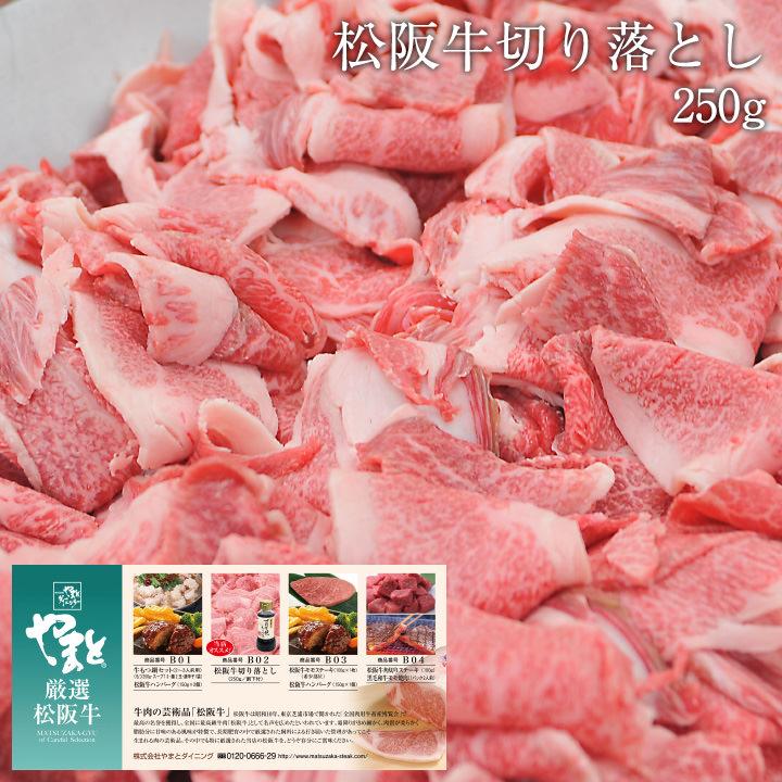 松阪牛 (松坂牛) お肉 の カタログ ギフト券 7500円 【送料無料】