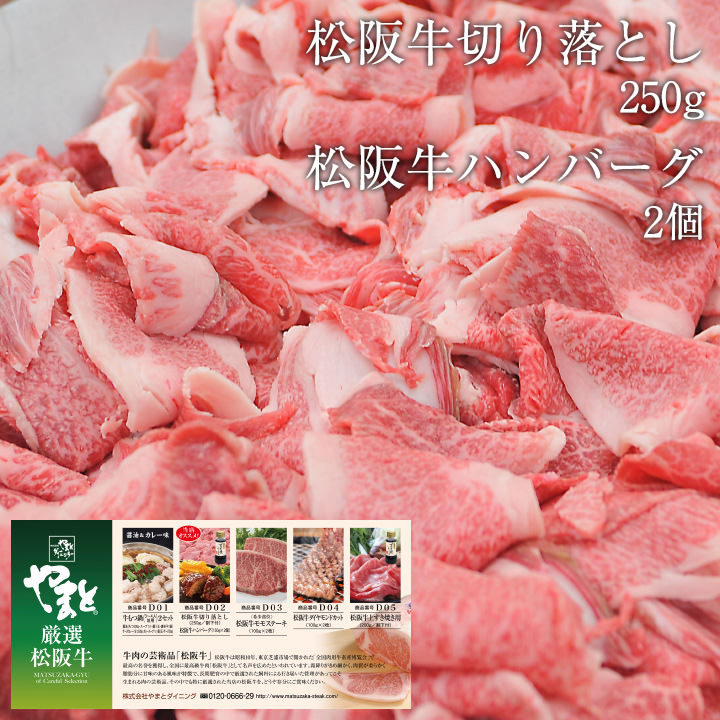 松阪牛 (松坂牛) お肉 の カタログ ギフト券 11000円 【送料無料】