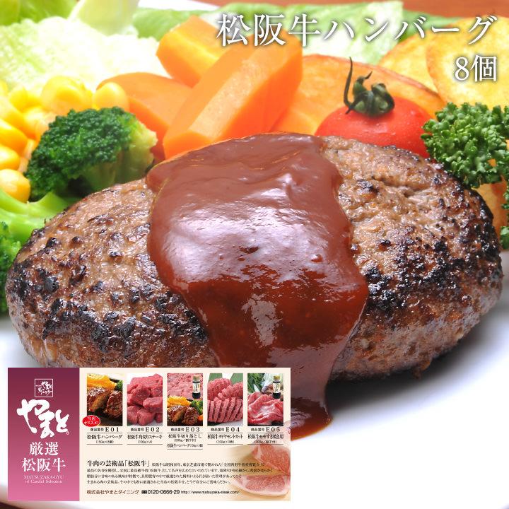 松坂牛お肉のギフト券Eタイプ