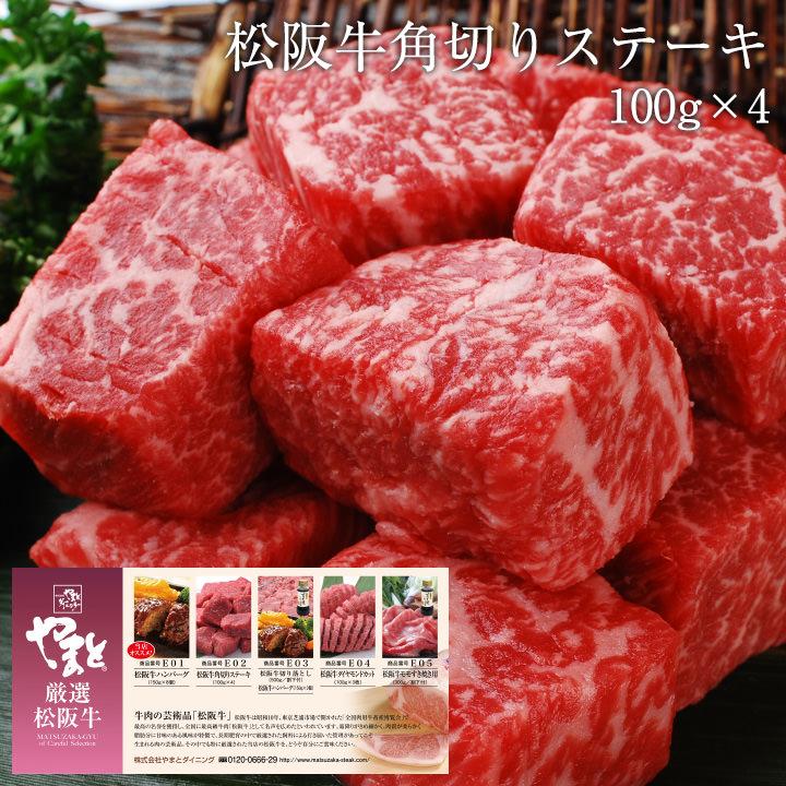 【送料無料】松阪牛(松坂牛)お肉のギフト券16500円