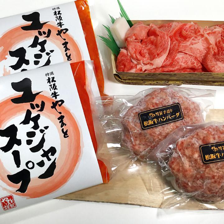 松阪牛ギフトセットB