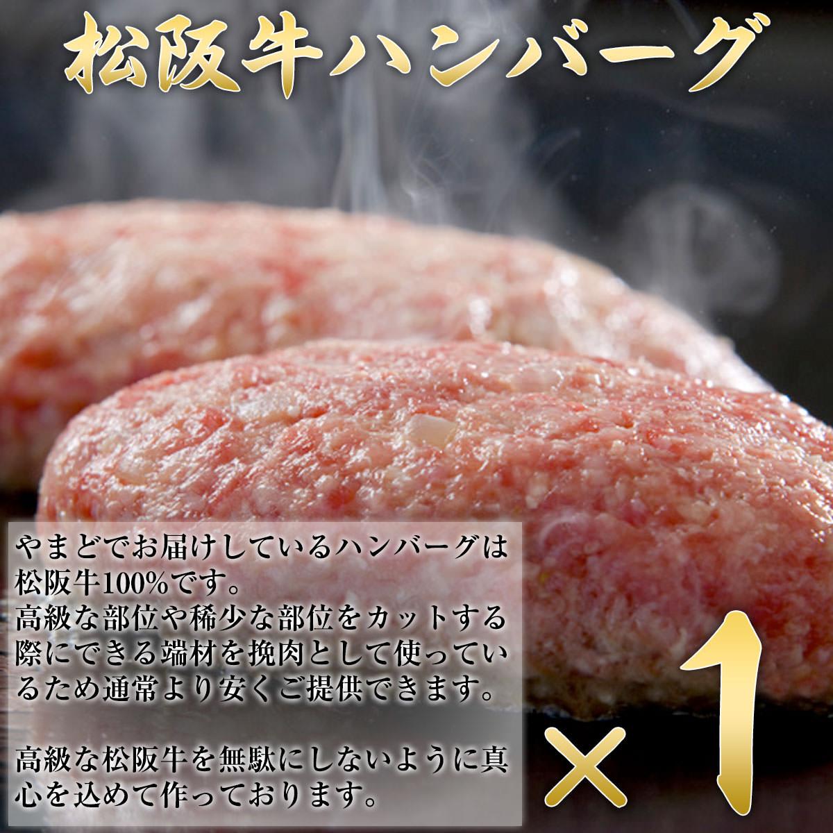 松阪牛グルメギフトセットA