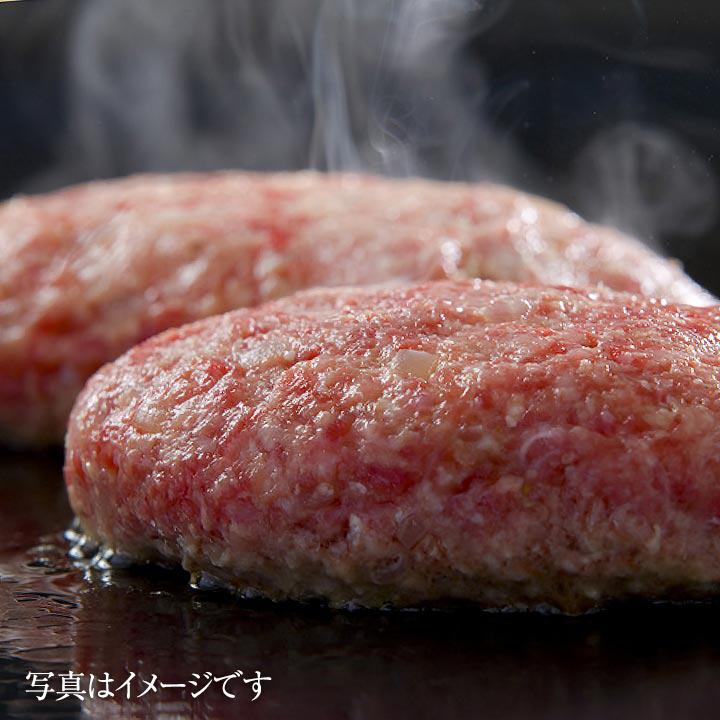 松阪牛ハンバーグ4個セット