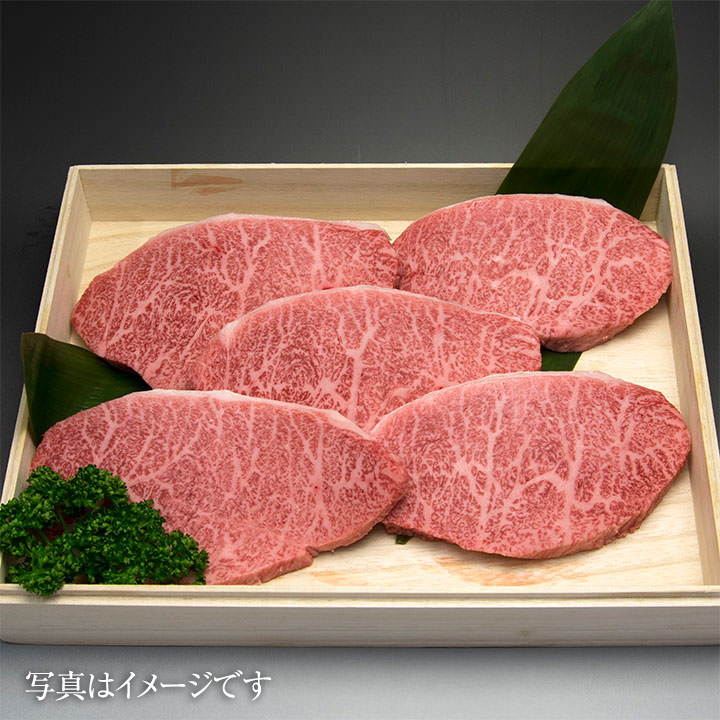 松阪牛イチボステーキ100g×6枚セット