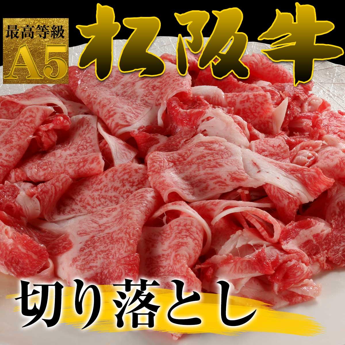 松阪牛すき焼き&ハンバーグセット