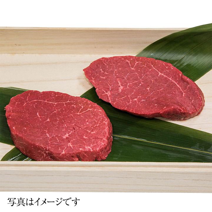 松阪牛コモモステーキ 100g×2枚セット