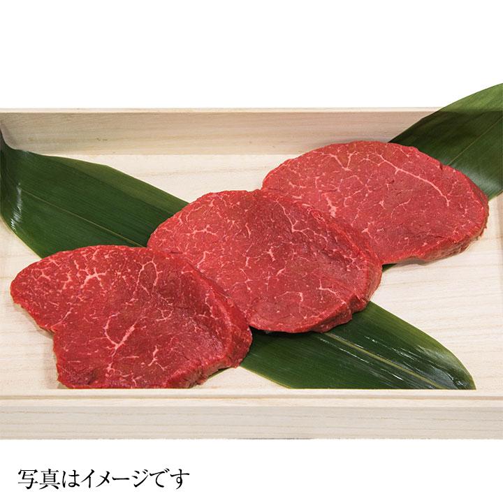松阪牛コモモステーキ 100g×3枚セット