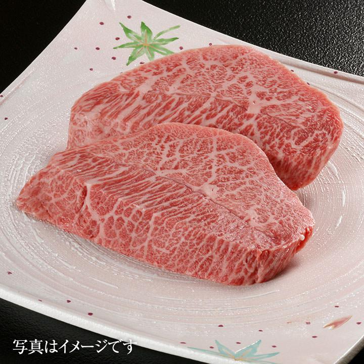 松阪牛A5 ミスジ ステーキ100g×2セット