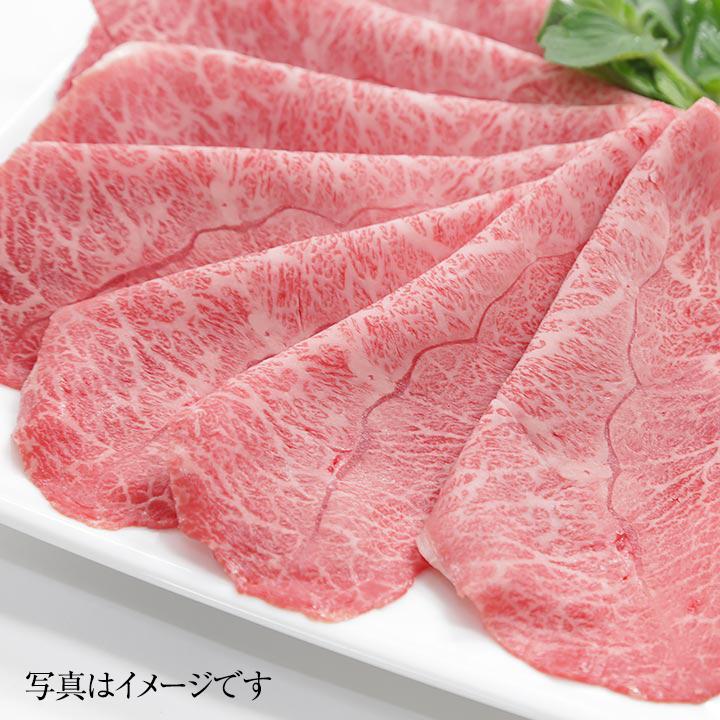 松阪牛A5 ミスジ すき焼き700g