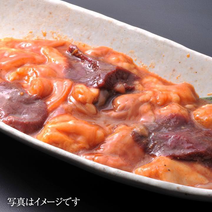 【黒毛和牛】厳選ミックスホルモン300g×2セット
