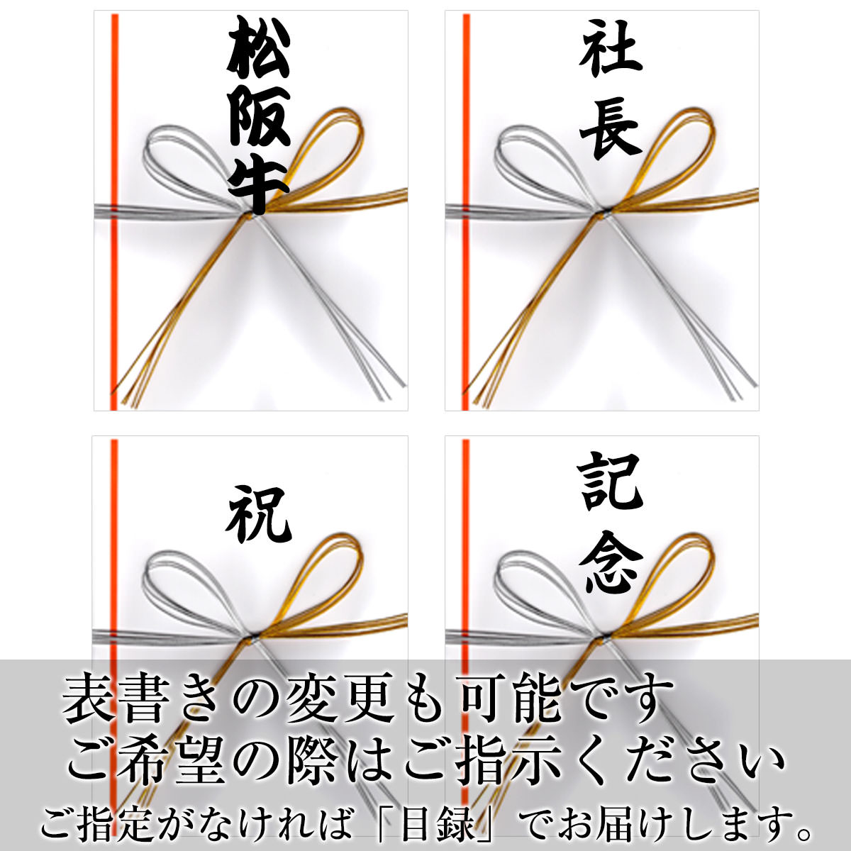 ゴルフコンペ賞品パック(松阪牛)C