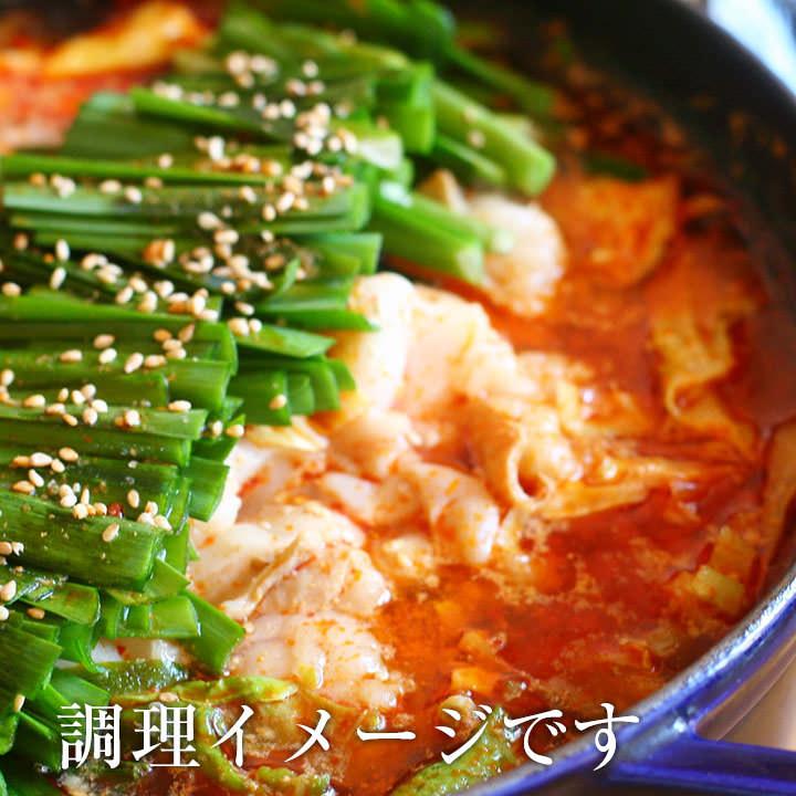 もつ鍋だし韓国チゲ味