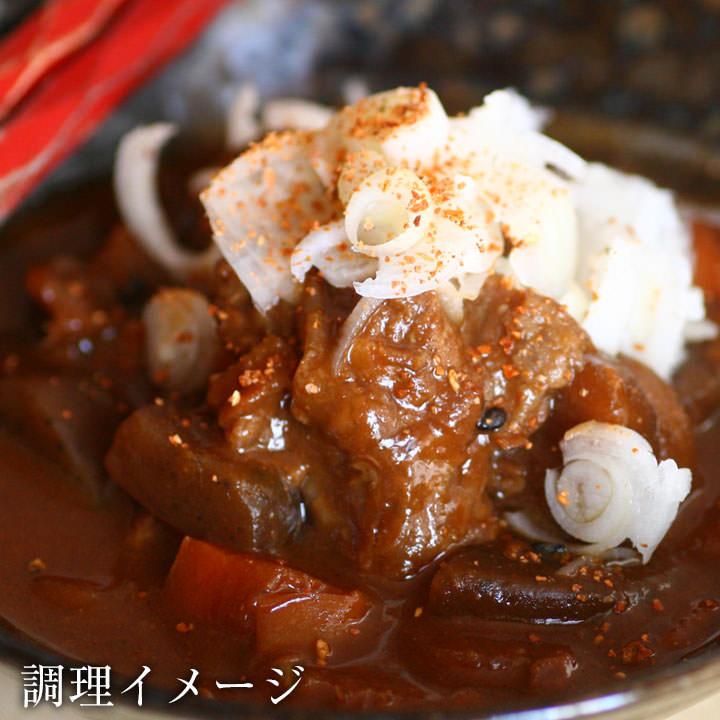 勝光治のおすすめ 和牛煮込み肉カット済 5パック