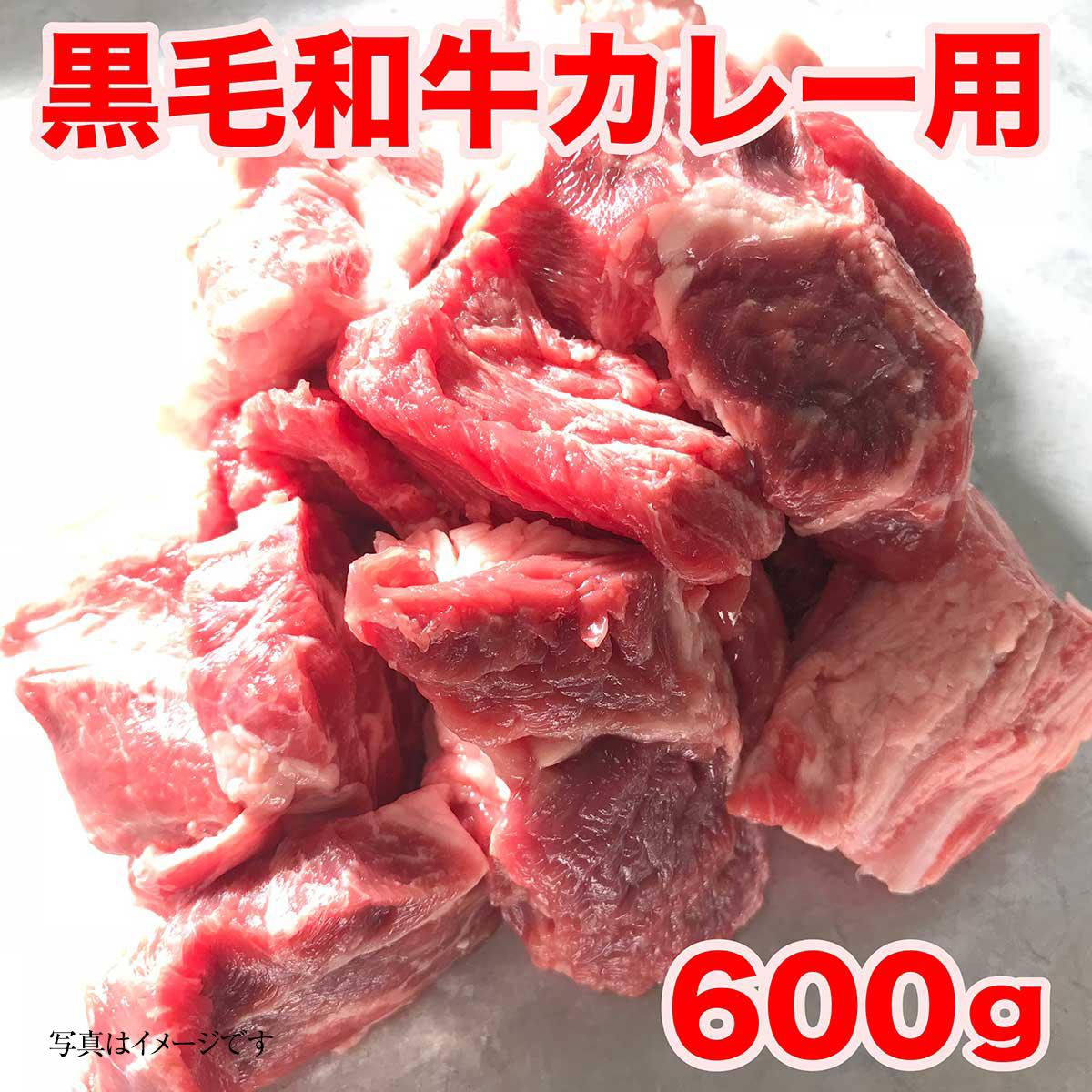 勝光治のおすすめ 和牛煮込み肉カット済 2パック