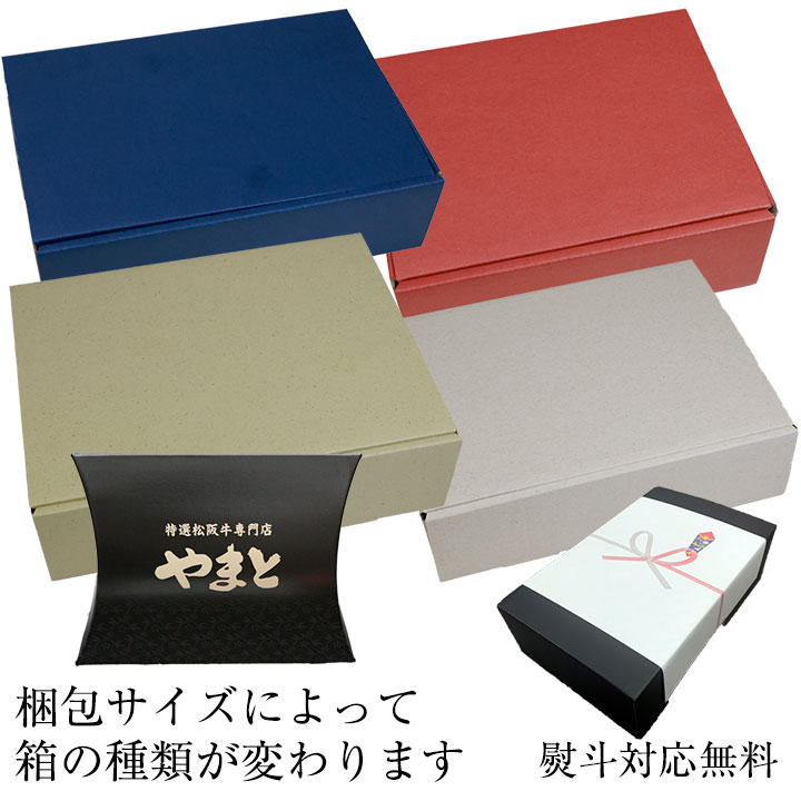 松阪牛肩×モモしゃぶしゃぶ用400g
