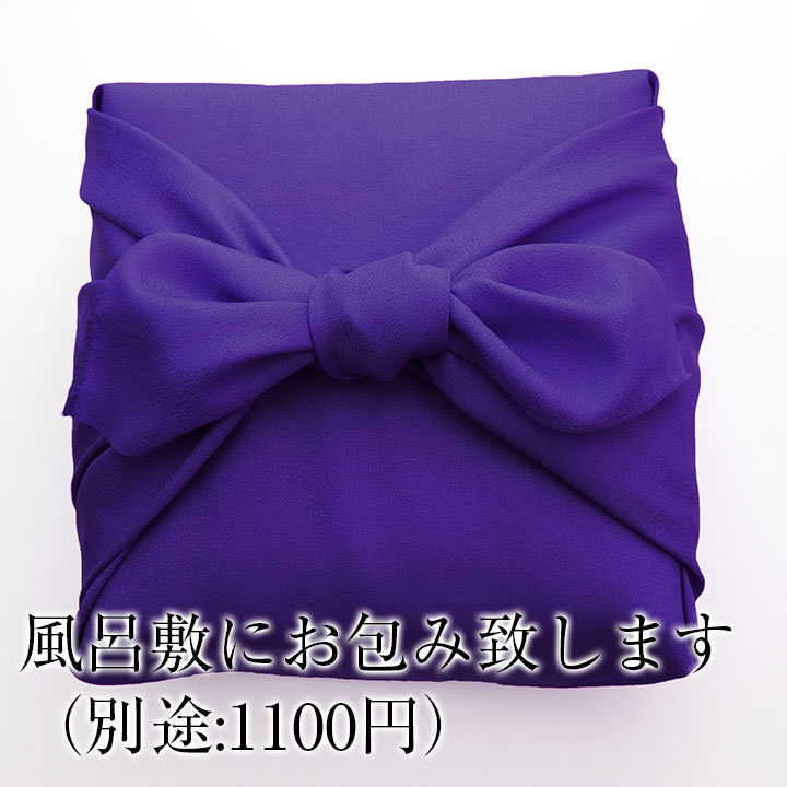 松阪牛モモ肉角切りステーキ100g×5パック