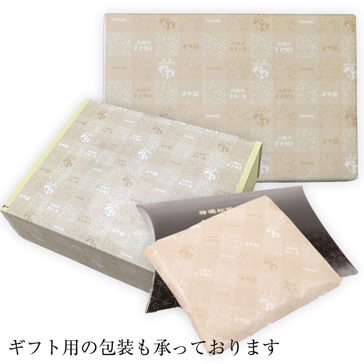 松阪牛モモすき焼き用500g