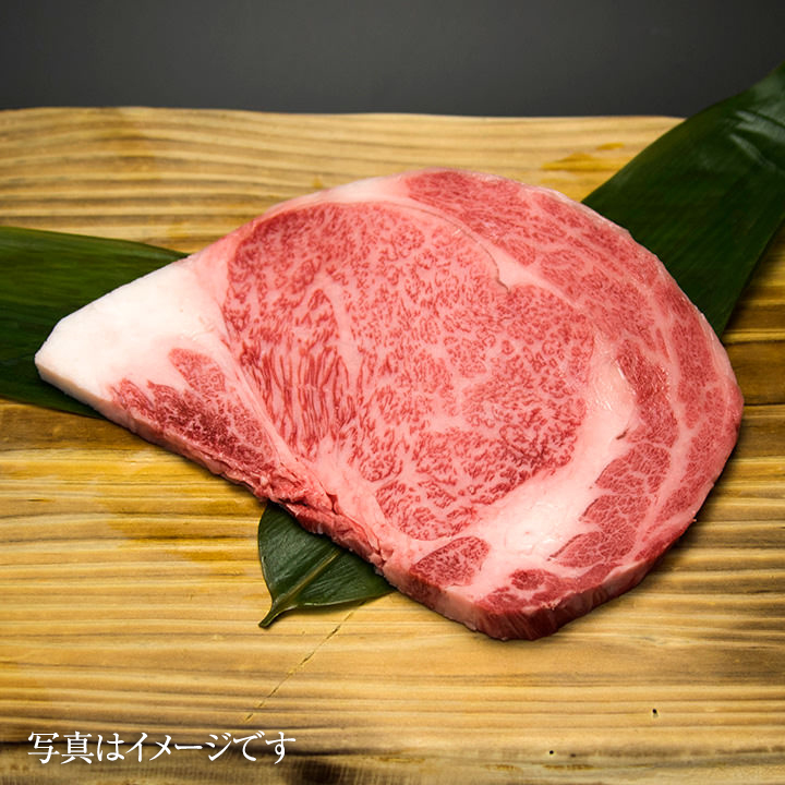 松阪牛リブロースステーキ 200g