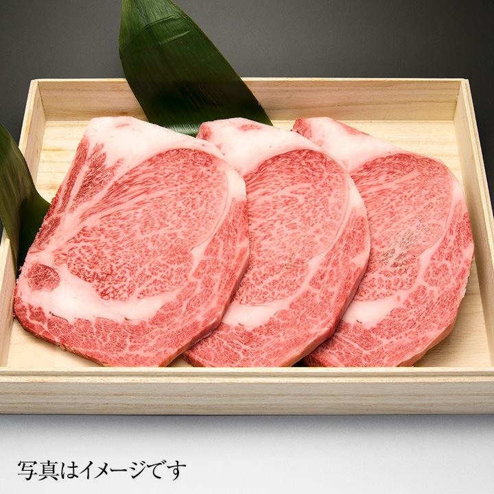 松阪牛リブロースステーキ 200g×3枚セット