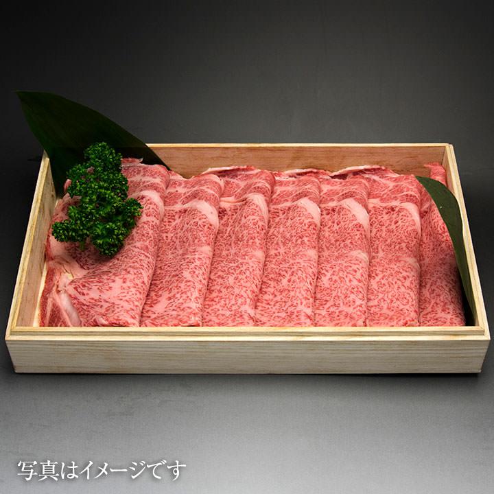 [送料無料]松阪牛A5 リブロース すき焼き用700g
