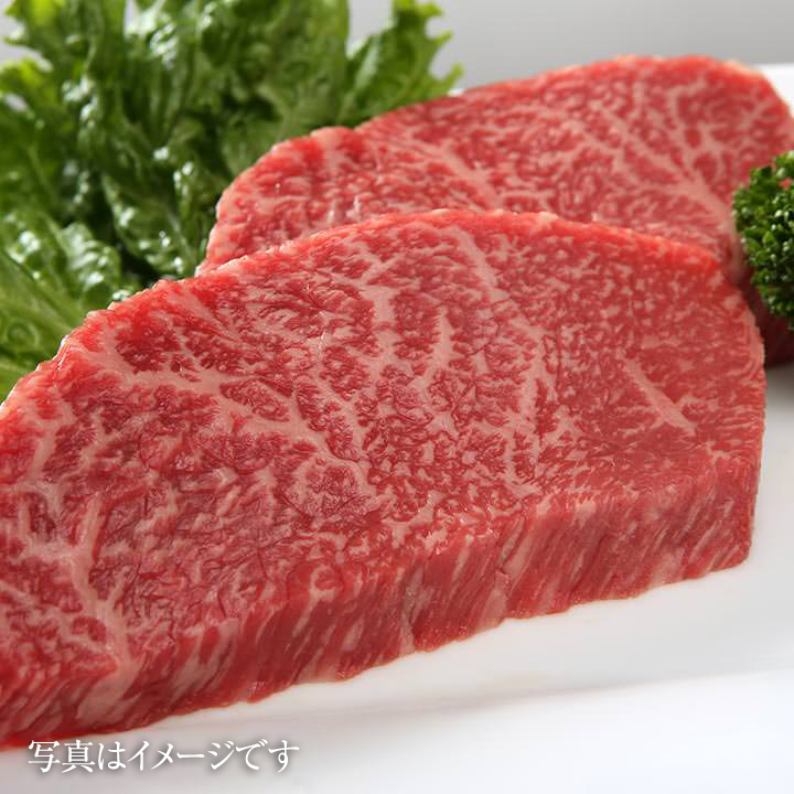 松阪牛ランプステーキ 150g×3枚セット