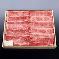 京おせち三段重&松阪牛セット 限定20セット2017