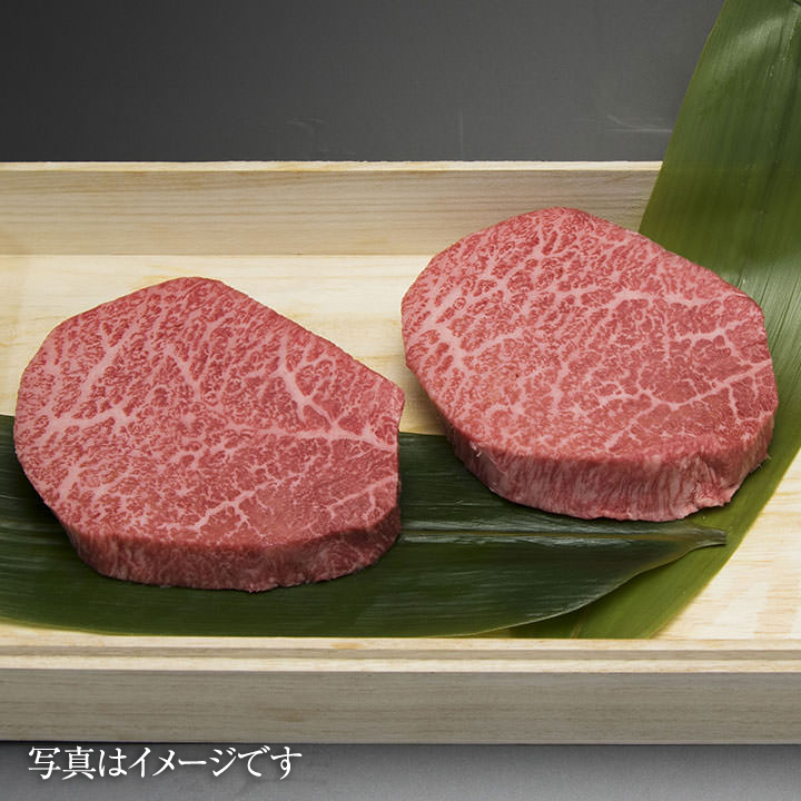松阪牛 芯芯 ステーキ100g×2枚セット