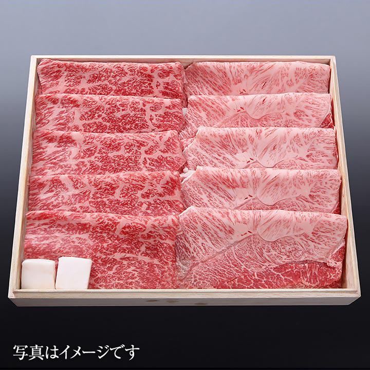 松阪牛肩×モモすき焼き用(わりした付き)600g