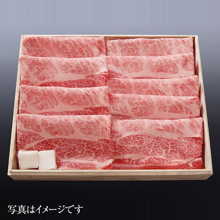[送料無料]松阪牛A5 肩ロース すき焼き用300g