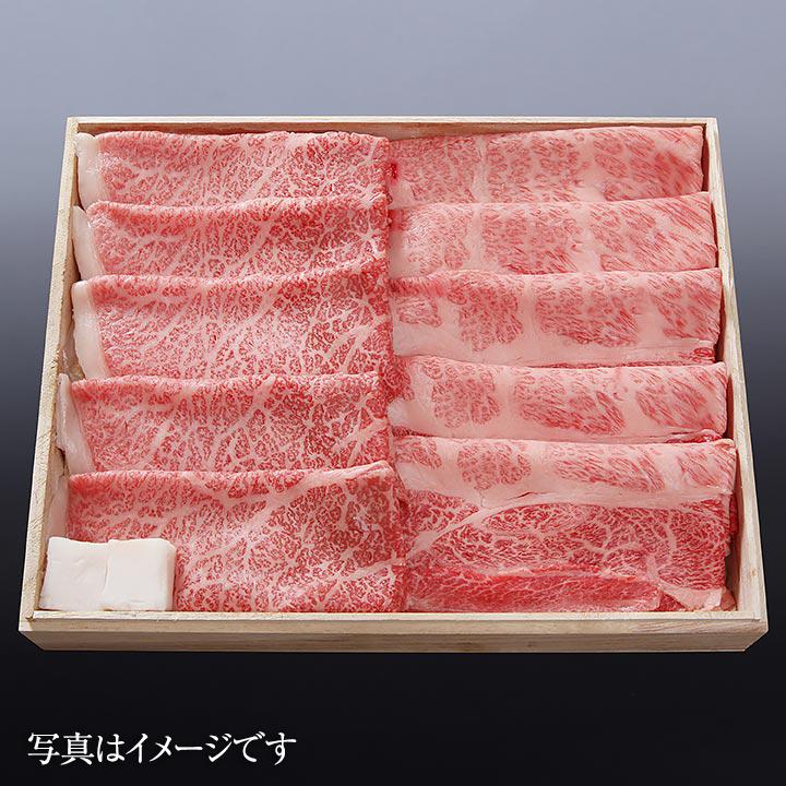 松阪牛肩ロース×モモすき焼き用(わりした付き)600g