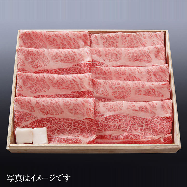 松阪牛肩ロース焼肉用300g