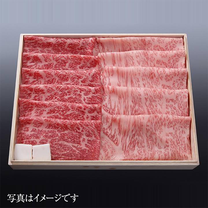 松阪牛サーロイン×モモすき焼き用(わりした付き)400g