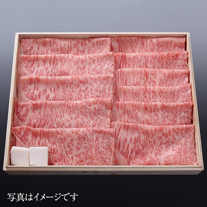 サーロインすき焼き300g